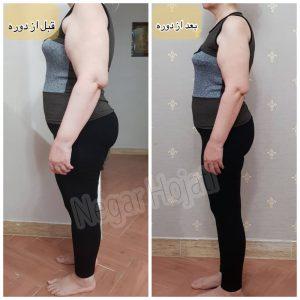 کاهش وزن و سایز