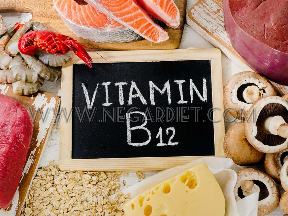 دریافت ویتامین ب 12 در گیاهخواری