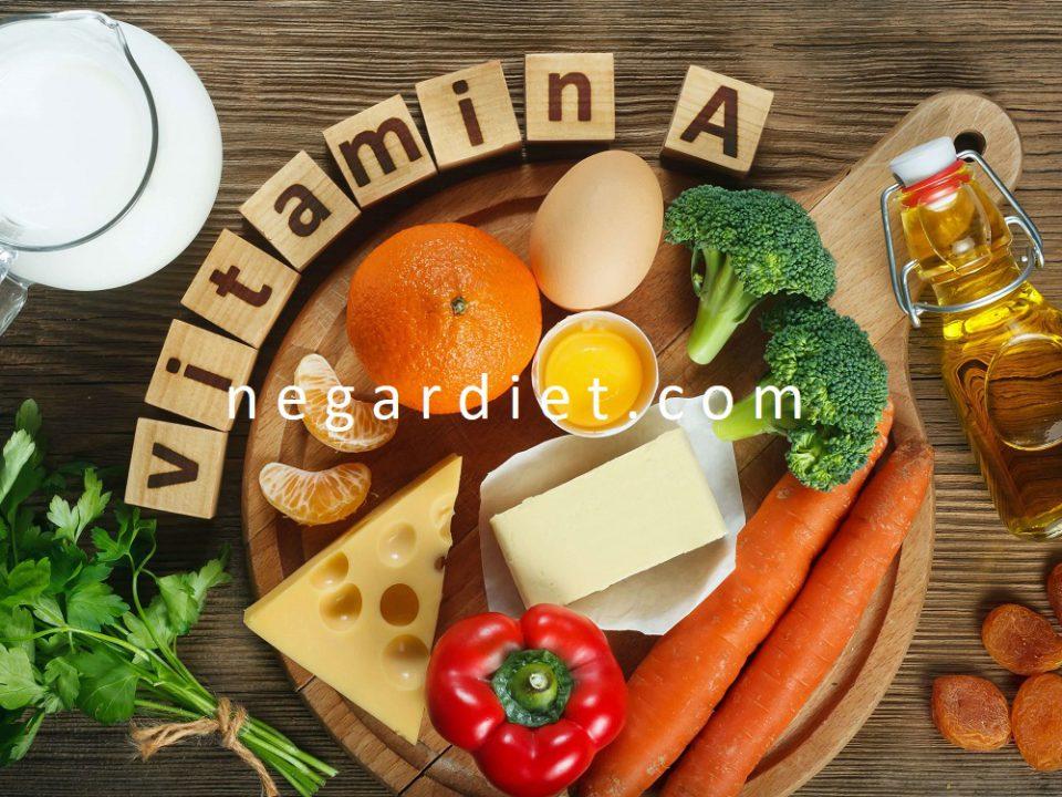 راهنمای دریافت ویتامین A در بارداری